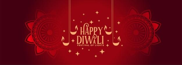Elegante pancarta decorativa feliz diwali rojo