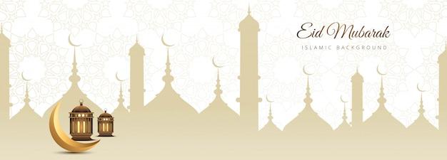 Elegante pancarta para diseño eid mubarak