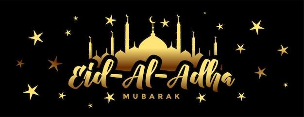 Elegante pancarta dorada del festival eid al adha bakrid