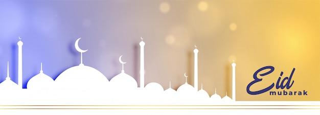 Elegante pancarta del festival eid mubarak con diseño de mezquita