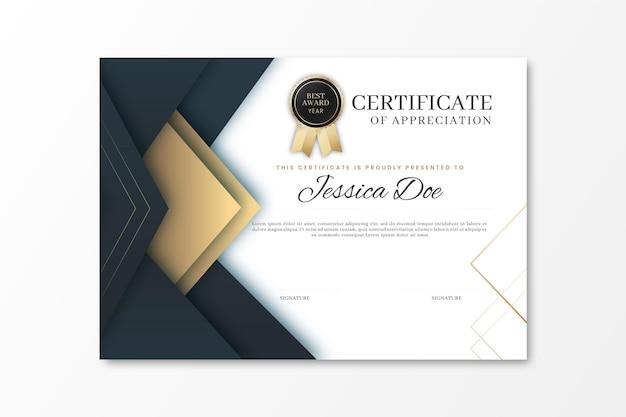 Elegante plantilla de certificado de reconocimiento