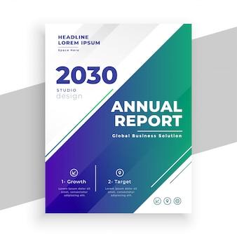 Elegante plantilla de folleto de informe anual de negocios