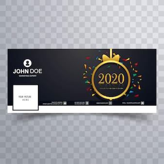 Elegante plantilla de portada de feliz año nuevo 2020