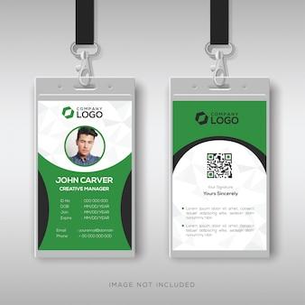 Elegante plantilla de tarjeta de identificación verde y blanca