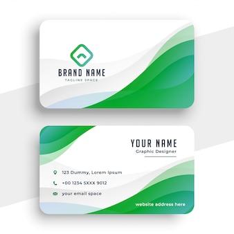 Elegante plantilla de tarjeta de visita blanca y verde