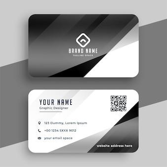 Elegante plantilla de tarjeta de visita gris o plateada