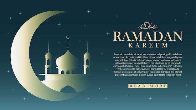 Elegante ramadan kareem decorativo con ilustración