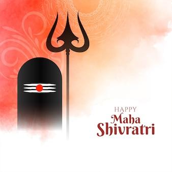 Elegante tarjeta de felicitación de color suave del festival maha shivratri
