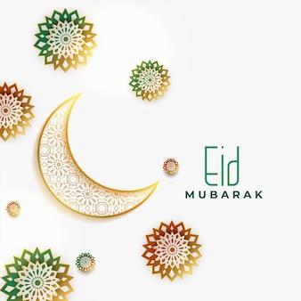 Elegante tarjeta de felicitación decorativa del festival eid mubarak.