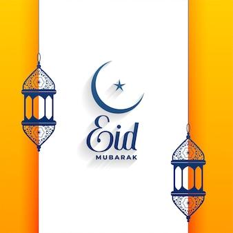 Elegante tarjeta de felicitación eid mubarak con lámparas colgantes.