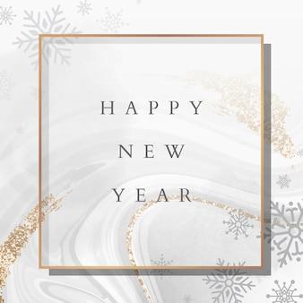 Elegante tarjeta de felicitación de feliz año nuevo