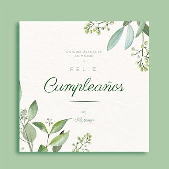 Elegante tarjeta de felicitación de feliz cumpleaños