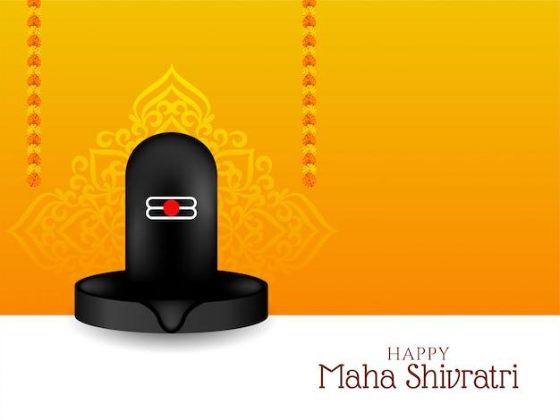 Elegante tarjeta de felicitación del festival religioso maha shivratri