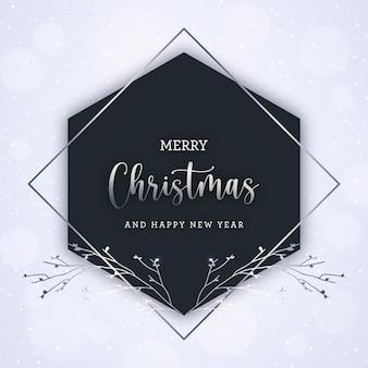 Elegante tarjeta de felicitación navideña con ramas plateadas