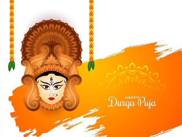 Elegante tarjeta de felicitación tradicional del festival de durga puja