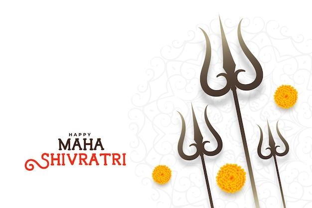 Elegante tarjeta del festival maha shivratri con diseño trishul