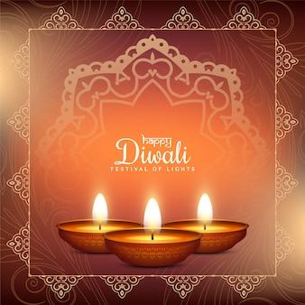 Elegante vector de origen étnico del festival happy diwali