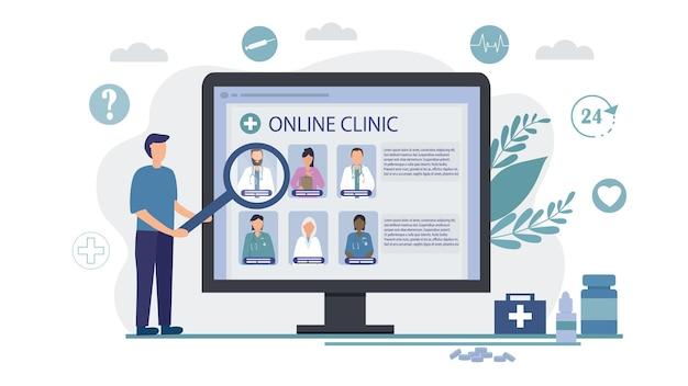Elegir un médico en línea