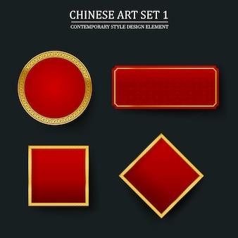 Elemento de diseño de arte chino