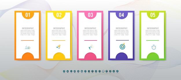 Elemento de gráfico de infografía de cinco opciones de diseño empresarial.