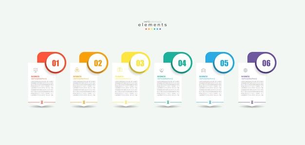 Elemento infográfico con iconos y 6 opciones o pasos.