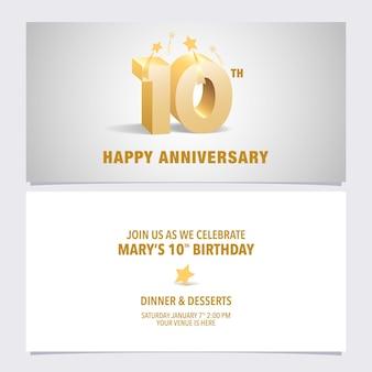 Elemento de plantilla de diseño de ilustración de vector de tarjeta de invitación de aniversario de 10 años con elegante le 3d