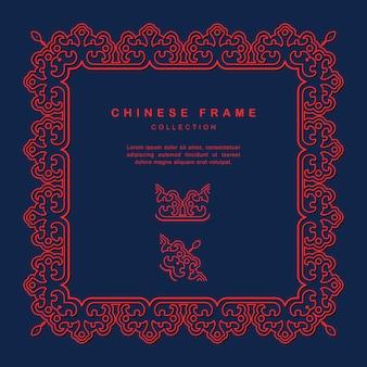 Elementos de decoración de diseño de tracería de marco chino tradicional