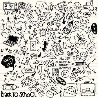 Elementos de la escuela del doodle. conjunto dibujado a mano