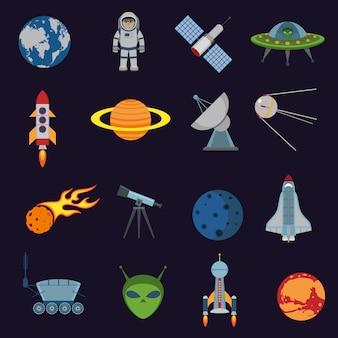 Elementos del espacio y la astronomía.