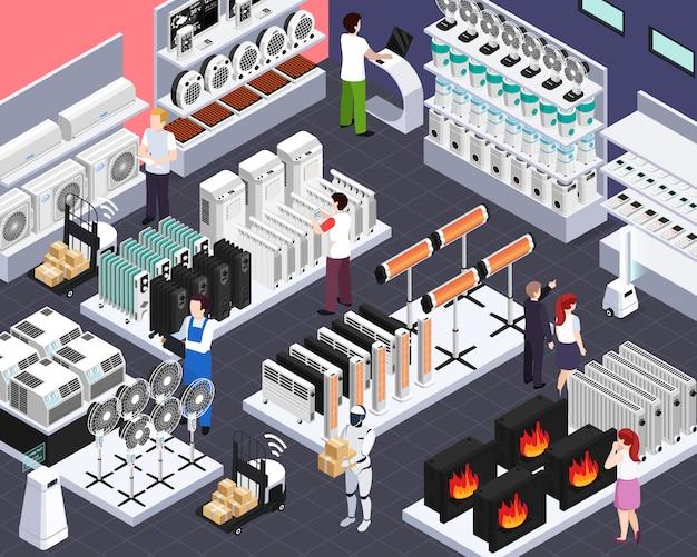 Elementos para el hogar inteligente en la tienda