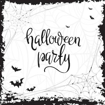 Elementos de tipografía de plantilla de fiesta de halloween.