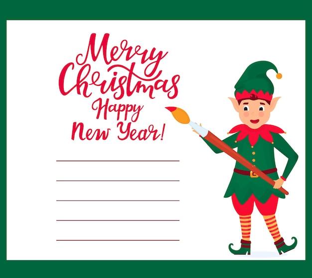 Elfos alegres escriben un saludo de feliz navidad y próspero año nuevo