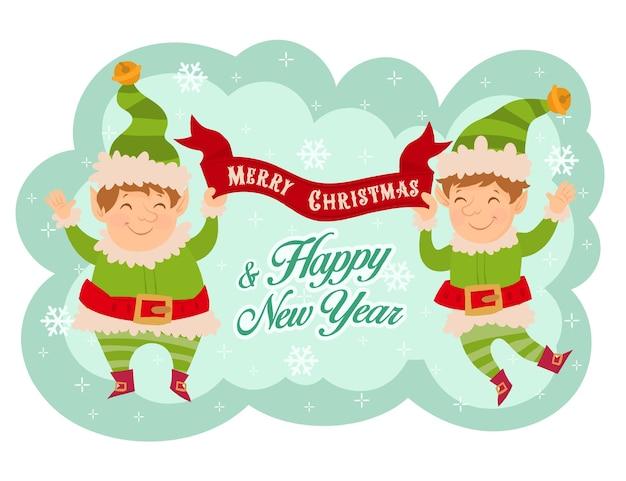 Elfos sosteniendo una cinta de felicitación navideña