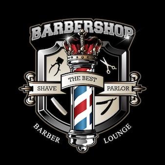 Emblema de barbería vintage