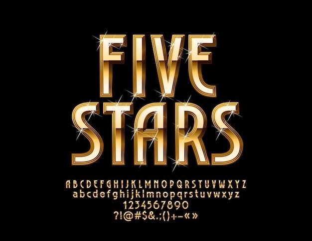 Emblema brillante fuente de degradado metálico de cinco estrellas alfabeto dorado de lujo letras números y símbolos