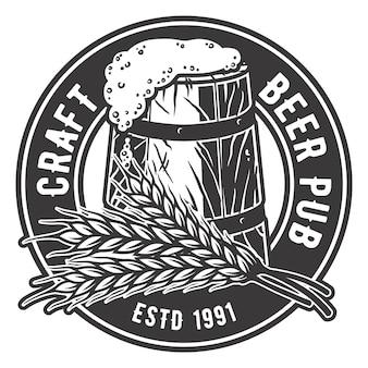 Emblema de elaboración de cerveza en el que espiguilla y jarra de cerveza