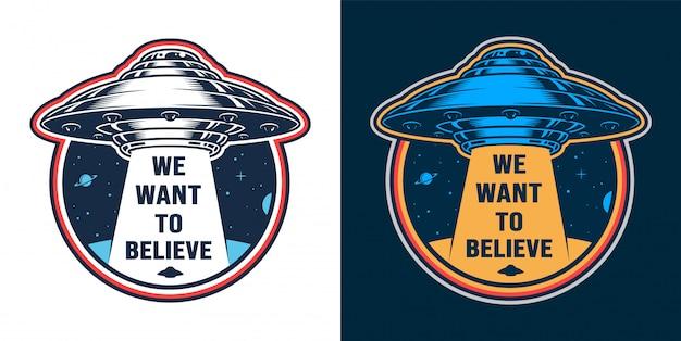 Emblema de invasión alienígena vintage