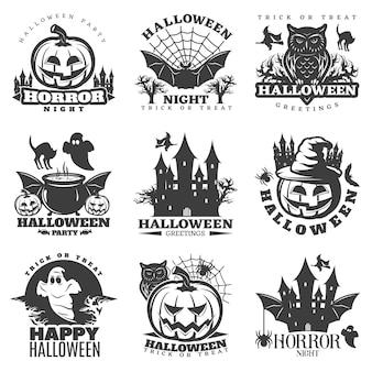 Emblemas blancos y negros de halloween