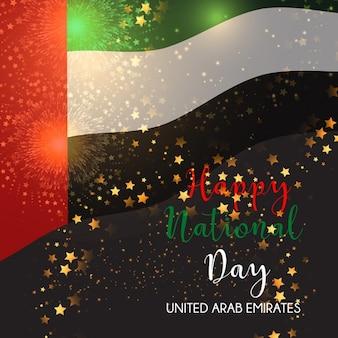 Emiratos árabes unidos, fondo día de la independencia con estrellas