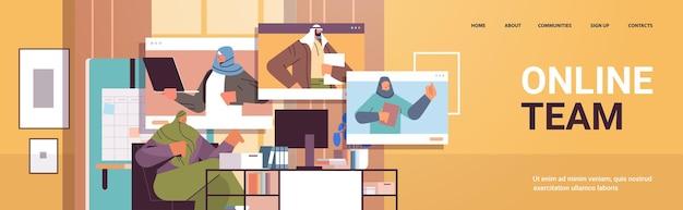 Empresarios árabes discutiendo con sus colegas en las ventanas del navegador web durante la videollamada, conferencia virtual, concepto de equipo en línea, retrato horizontal, espacio de copia, ilustración vectorial