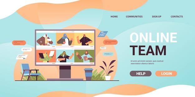 Empresarios árabes discutiendo durante la videollamada en la pantalla del monitor, comunicación en línea, concepto de trabajo en equipo, retrato horizontal, espacio de copia, ilustración vectorial