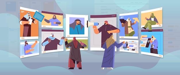 Los empresarios árabes en las ventanas del navegador web discutiendo durante la videollamada, la comunicación en línea, el trabajo en equipo, el concepto de ilustración vectorial horizontal