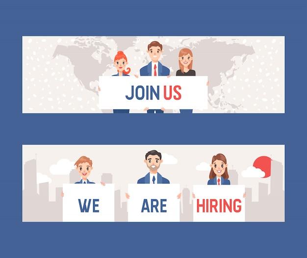 Empresarios y mujeres con cartel con texto se unen a nosotros y estamos contratando un conjunto de pancartas. concepto de negocio solicitante de empleo, empleado, corporativo, reclutador