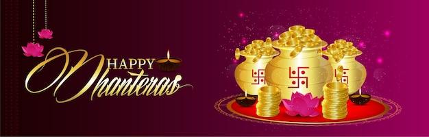 Encabezado o banner de celebración feliz dhantteras