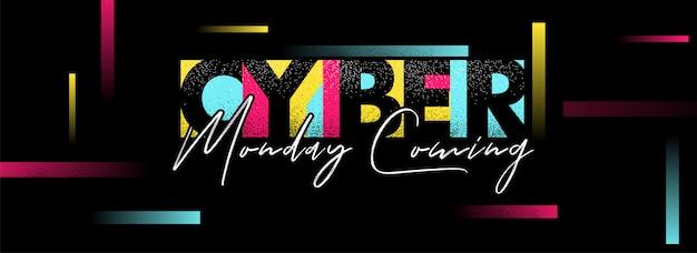 Encabezado de página web o banner con texto elegante colorido cyber monday.
