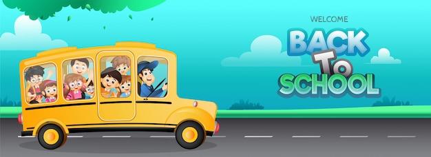 Encabezado de página web o diseño de banner con ilustración de alumnos.