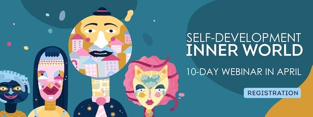 Encabezado de página web de registro de seminarios web en línea de autodesarrollo del mundo interior con tipos de personalidad símbolos de caracteres ilustración abstracta