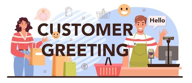 Encabezado tipográfico de saludo al cliente. proceso de actividad comercial