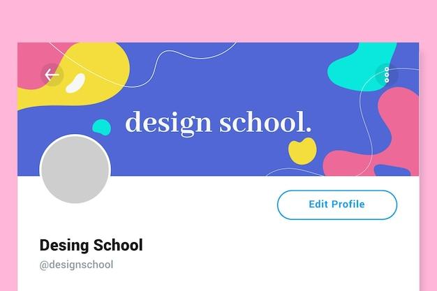 Encabezado de twitter de diseño colorido abstracto