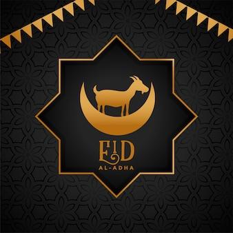 Encantador saludo eid al adha con diseño de cabra y luna